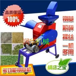 干湿秸秆牧草粉碎机 多功能铡草揉搓粉碎机