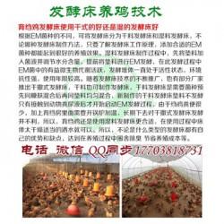 发酵床技术养猪有什么好处 菌种价格贵不贵