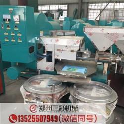 潞城小型芝麻榨油机/胡麻榨油机厂家直销质