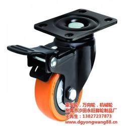 机械轮厂家、机械轮、永旺机械脚轮