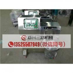 咸宁小型螺旋榨油机/全自动上料螺旋榨油机