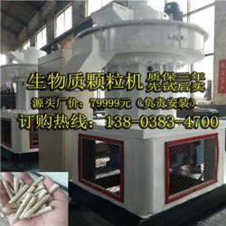 深圳烧烤木炭机能源再生的艺 术