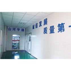 MPO厂家_MPO  山河宇通_安庆MPO