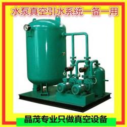 宁波水环抽真空系统泵系统