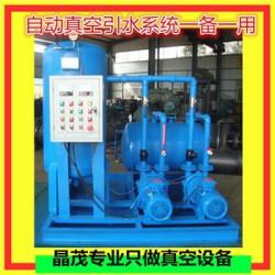 集美管道抽真空引水泵系统