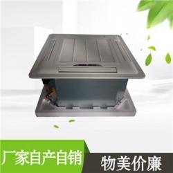 郑州卡式风机盘管按需定制,型号齐全,尺寸完