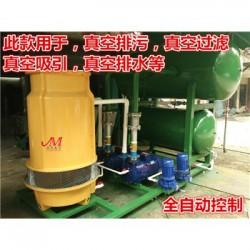 烟台水环抽真空系统泵系统