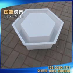 青海护坡砖模具、国路塑料模具、护坡砖塑料
