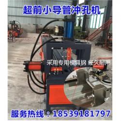 贵州黔西南超前小导管尖头成型机价位
