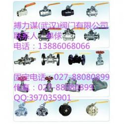 HCB-25-DN40 气动平衡笼式调节阀
