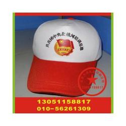 公司太阳帽丝印字 安全帽丝印字 手机后壳丝印标厂