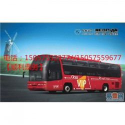 专线直达|温岭/大溪开到鄂州汽车/客车大巴