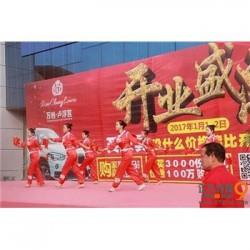 遂川县寿宴方案策划公司专注于江西正九寿宴