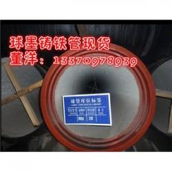 武汉机制300*500*30铸铁篦子小区车库专用