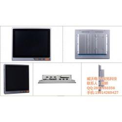 工业触摸平板,工业触摸平板定制,VBOOK(优质