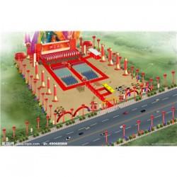 2018新干县商业演出活动公司-江西正九策划