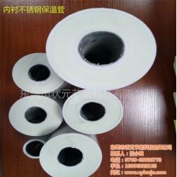 状元保温管_空调PVC保温管_耐低温空调PVC保