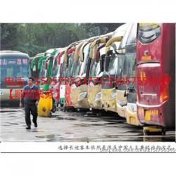 专线直达|温岭/大溪开到衡水汽车/客车大巴