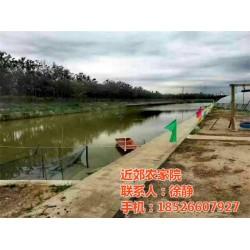 农家院|天津近郊农家院出售|近郊农家院(优