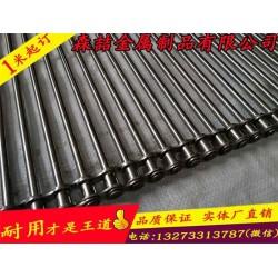 棒条式穿杆传送带|沧州传送带|森喆金属网链
