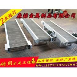 扬州网带输送机|金属网带输送机厂家|爬坡式