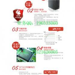 15kva不间断UPS15千瓦UPS电源报价15kvaUP