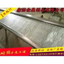 铜川输送机|不锈钢网带输送机价格|碳钢链板