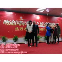 旅行社加盟费用、吻途零投诉旅游、杭州旅行