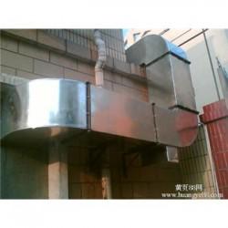 义乌市大型抽烟机排风机维修更换哪家好?