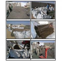 赞比亚钨矿广州报关代理|矿石精矿报关公司