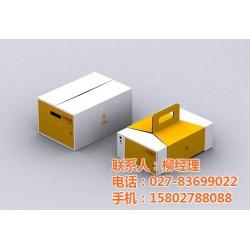 包装设计公司|仙桃包装设计|新坐标包装(查
