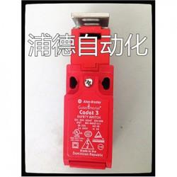 Cadet 3舌型互锁开关440K-C21096厂家销售