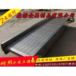 带刮板的爬坡链板输送机_常州链板输送机_耐