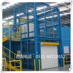 六盘水 液压货梯  导轨式升降机货梯厂家安