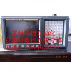 江阴富凌DZB60J变频器故障维修