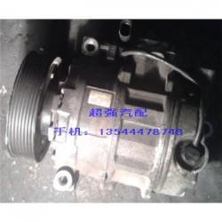 供应奥迪A8空调泵,汽油泵,活塞,保险杠,