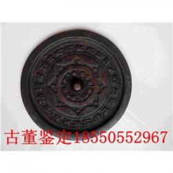 宁波余姚鉴定大清铜币地址在哪