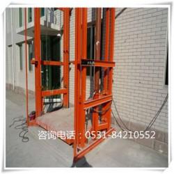渭南 载货电梯 液压货梯 导轨式升降机仓储
