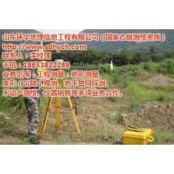 不动产测量任务_微山不动产测量_山东环宇测