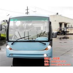 11座电动观光车|南京昊冠电动车|江阴电动观