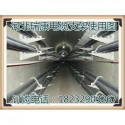 扬州350#玻璃钢电缆支架销售厂家
