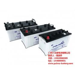 汽车蓄电池定制出口,八马,惠州汽车蓄电池定