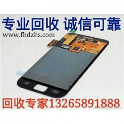 高价求购华为p9手机的机壳按键