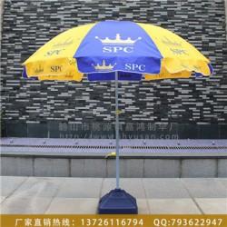 广西广告太阳伞厂