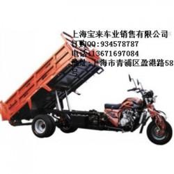隆鑫五轮自卸三轮摩托车批发价