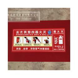 桂林铝合金灭火器箱,南宁销量好的灭火器箱