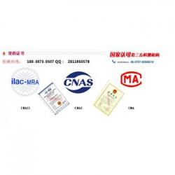 湖南省钢化玻璃 检验标准