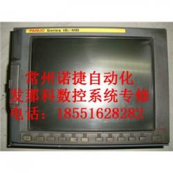 江阴松下FP2/FP2SH变频器故障维修