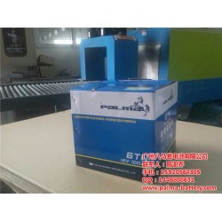 广州汽车电池生产厂家_八马_广州汽车电池生