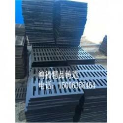 上饶市铸铁水沟盖板厂家|沟盖板价格
